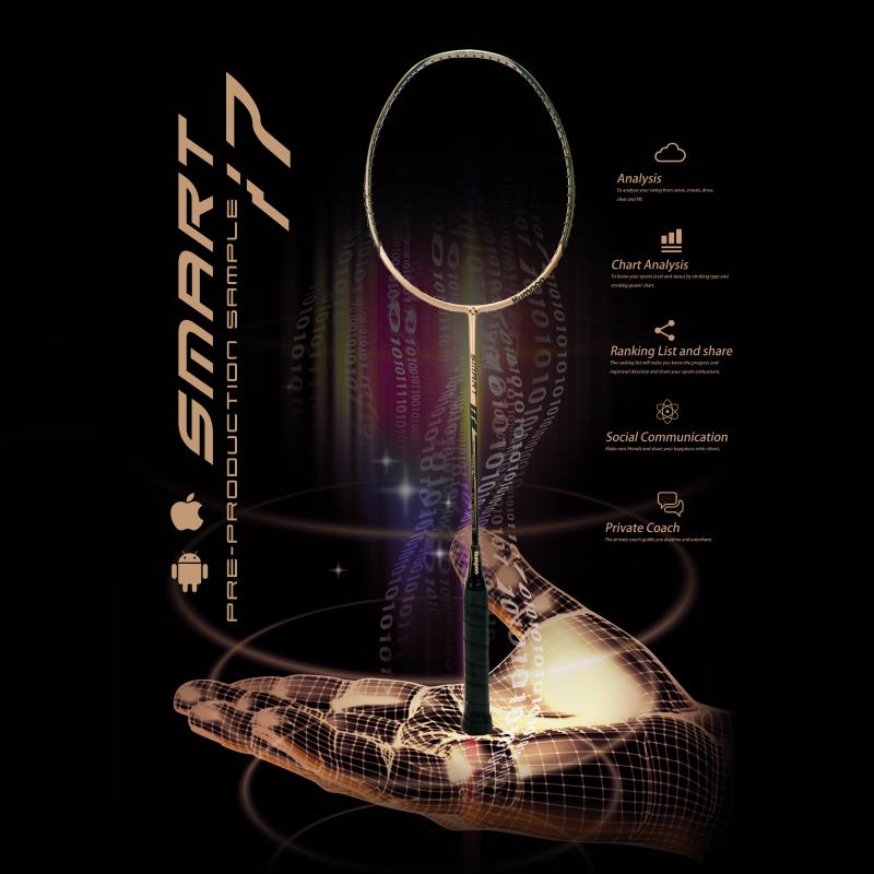 Ракетка для бадминтона SMART  i7 (smart racket)