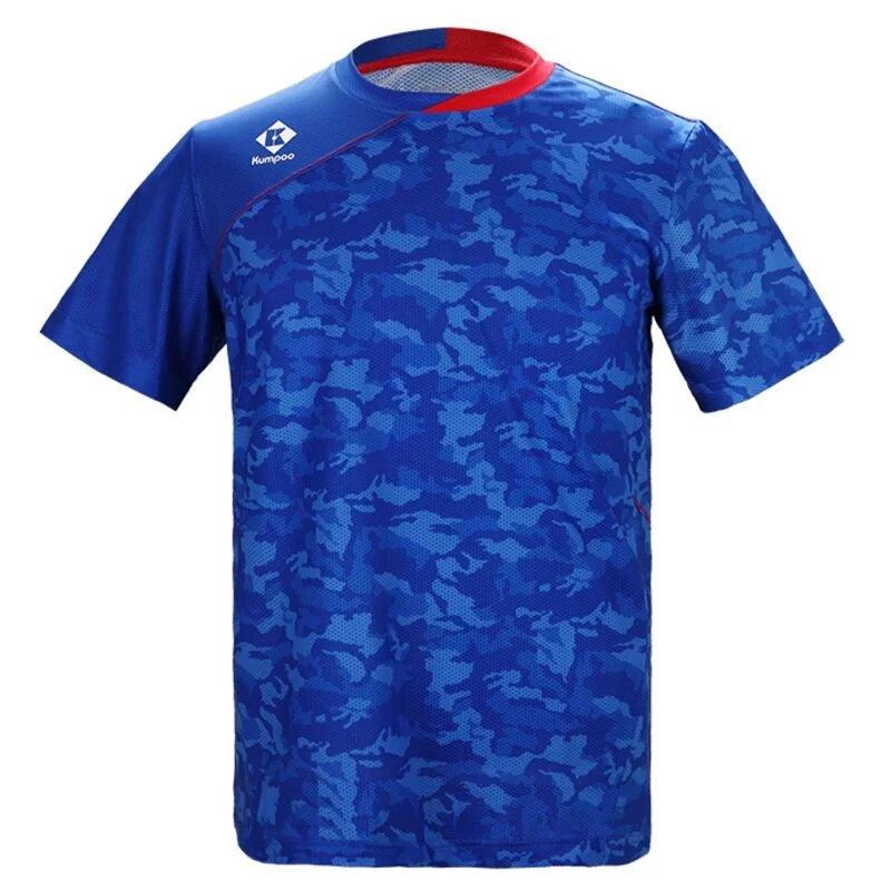 Футболка мужская KW-0114 (Синий)
