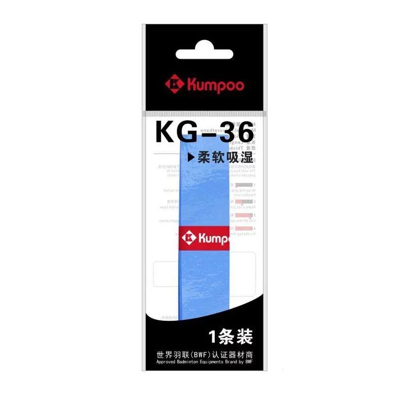 Обмотка KG-36 Супер мягкая (Синий)