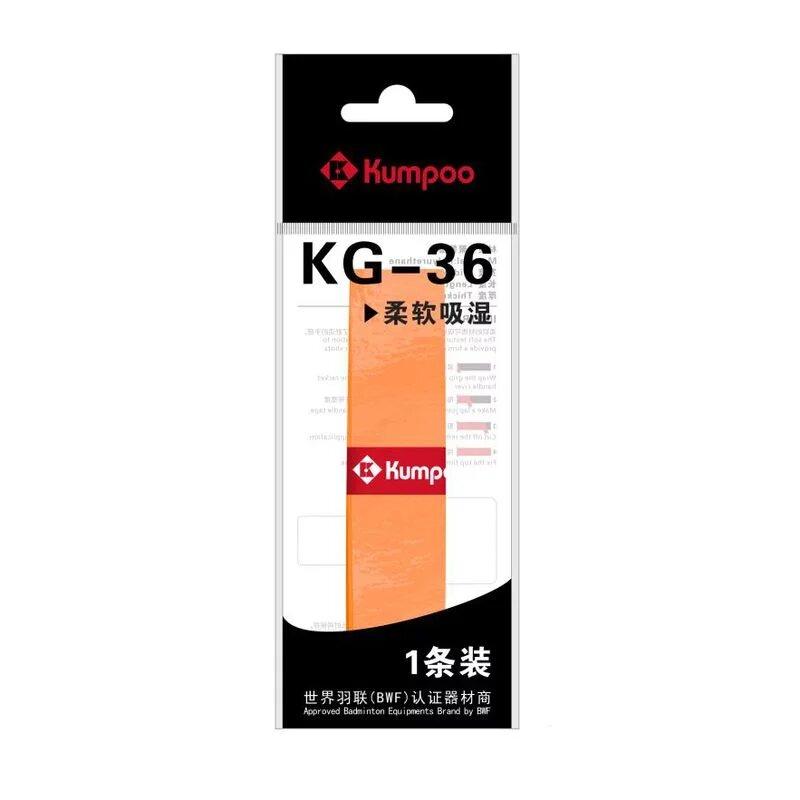 Обмотка KG-36 Супер мягкая (Оранжевый)