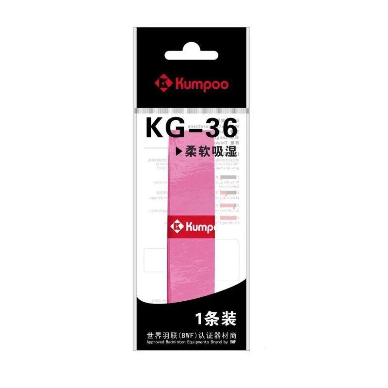 Обмотка KG-36 Супер мягкая (Розовый)