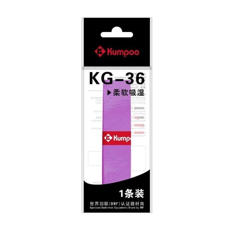 Обмотка KG-36 Супер мягкая (Фиолетовый)