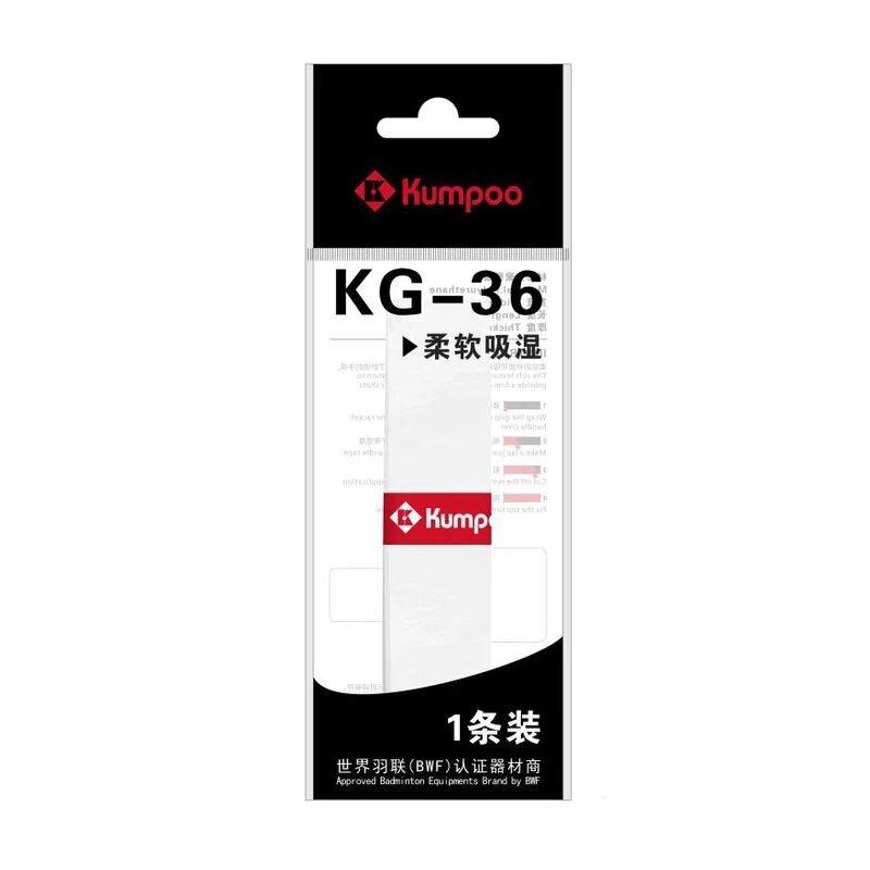 Обмотка KG-36 Супер мягкая (Белый)