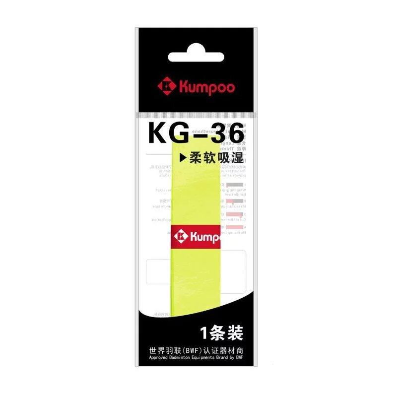 Обмотка KG-36 Супер мягкая (Желтый)