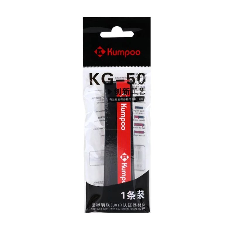 Обмотка KG-50 Супер мягкая (Черный)