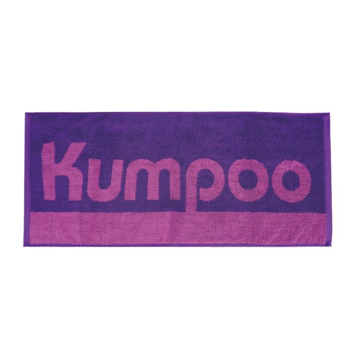 Полотенце KT-E12 (Фиолетовый)