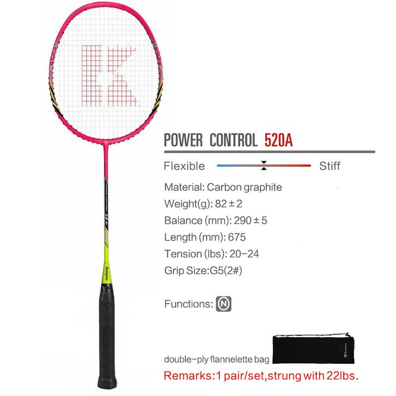 Ракетка для бадминтона POWER CONTROL 520A (Розовый)