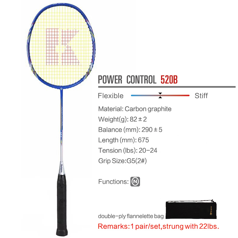 Ракетка для бадминтона POWER CONTROL 520B (Синий)