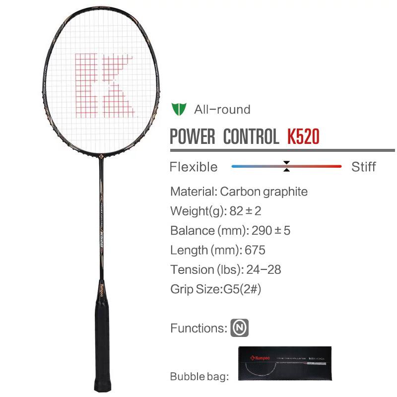 Ракетка для бадминтона POWER CONTROL K520 (Черный)